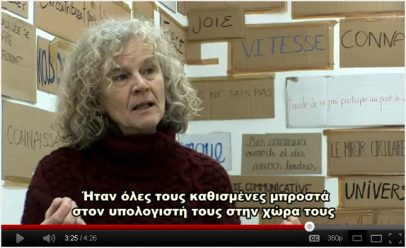 Annie Abrahams on Greek television 2011